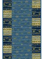 Paklāja celiņš OPTIMAL Arne blue A 15.57€ Optimal Celiņu kolekcija Dizaina Paklājs SIA