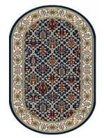 Paklājs STANDARD Tamir navy blue oval A 39.2€ Ovālie un apaļie paklāji Dizaina Paklājs SIA