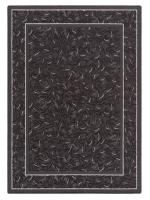 Paklājs Galaxy Cursa grafīts A 79.69€ Galaxy kolekcija Dizaina Paklājs SIA