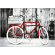 Paklājs Miasta Rower szary W 25.62€ Populer/Miasta kolekcija BCC SIA